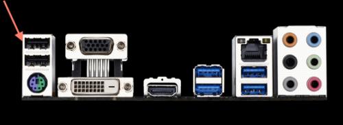 USB Ports.PNG